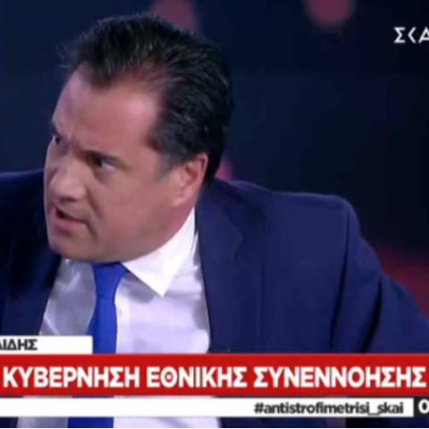 Επίθεση Αδωνι Γεωργιάδη στον Κώστα Σκανδαλίδη όταν πρότεινε κυβέρνηση Εθνικής Συνεννόησης [ΒΙΝΤΕΟ]