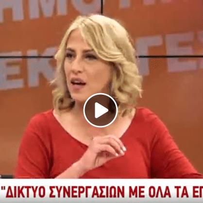 Η συνεντευξη της Ρένα Δούρου στο κανάλι ΚΟΝΤΡΑ. @renadourou @kontrachannel