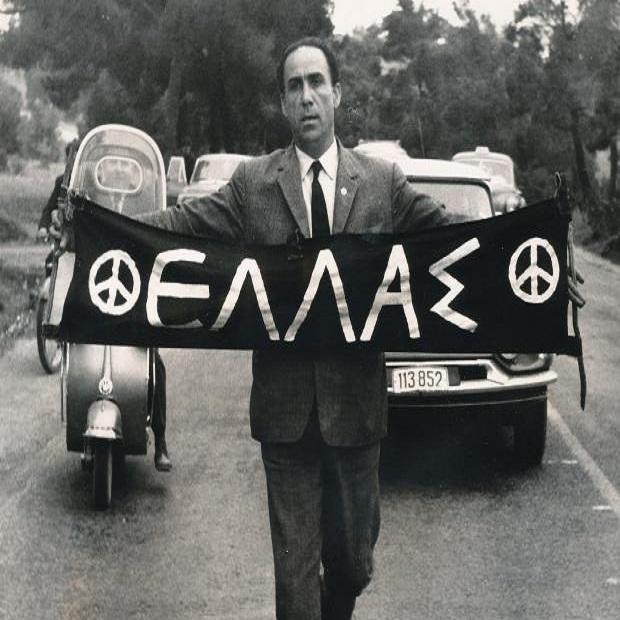 [ΝΤΟΚΥΜΑΝΤΕΡ] Δείτε σήμερα 56 χρόνια από την δολοφονία Γρηγόρη Λαμπράκη από το παρακράτος-Μιλούν Γ.Ράλλης, Μ.Γλέζος, Γ.Μπέρτσος, Γ.Ρωμαίος κτλ