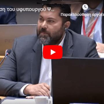 Η Ελλάδα κατάγγειλε στο Ευρωπαϊκό Συμβούλιο τα καρτέλ των μεγαθήριων του διαδικτύου και τους ερασιτέχνες τροχονόμους των #FAKEnews