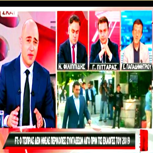 ΑΡΗΣ ΠΟΡΤΟΣΑΛΤΕ - ΚΩΝΣΤΑΝΤΙΝΟΣ ΜΠΟΓΔΑΝΟΣ
