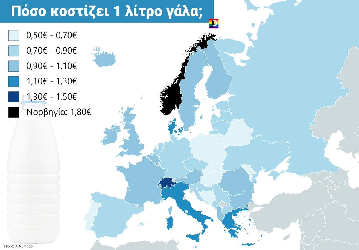 """Τελικά ο """"αναπτυξιακός νόμος"""" του 2014 αντί για πιο φθηνό γάλα, έκλεισε τις ελληνικές γαλακτοβιομηχανίες κι ακρίβυνε το γάλα ! Εμείς τα λέγαμε"""