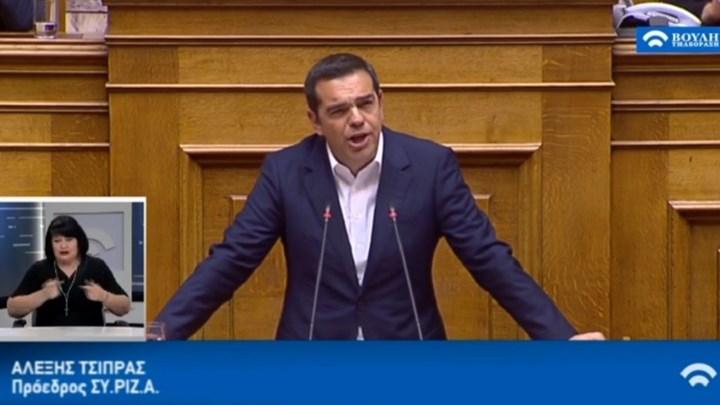 Με πυγμή μεγάλου ηγέτη ο Αλέξης Τσιπρας στην Βουλή ταπείνωσε με την ομιλία του τον Μητσοτακη.