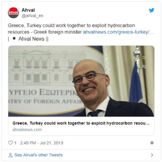 🇹🇷Ο Νίκος Δένδιας πέταξε ΒΟΜΒΑ για συνεκμετάλλευση στο Αιγαίο και δεν κουνιέται φύλλο από τα ξεπουλημένα σε Τούρκους καναλάρχες ΜΜΕ