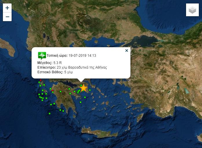 Ισχυρός σεισμός τώρα αισθητός στην Αθηνά