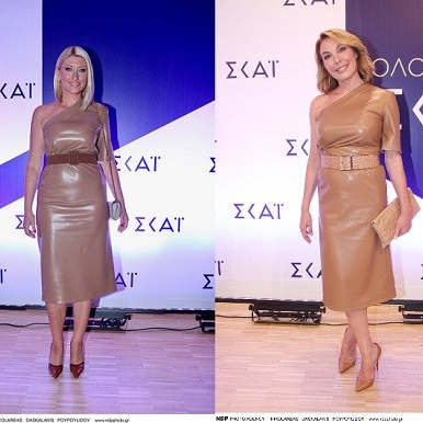 Δεν έχουν τον Θεό τους. Στεφανιδου-Κοσιωνη προτιμούν να φορέσουν το ίδιο ρούχο παρά να φορέσουν ρούχα της Μαρεβα.