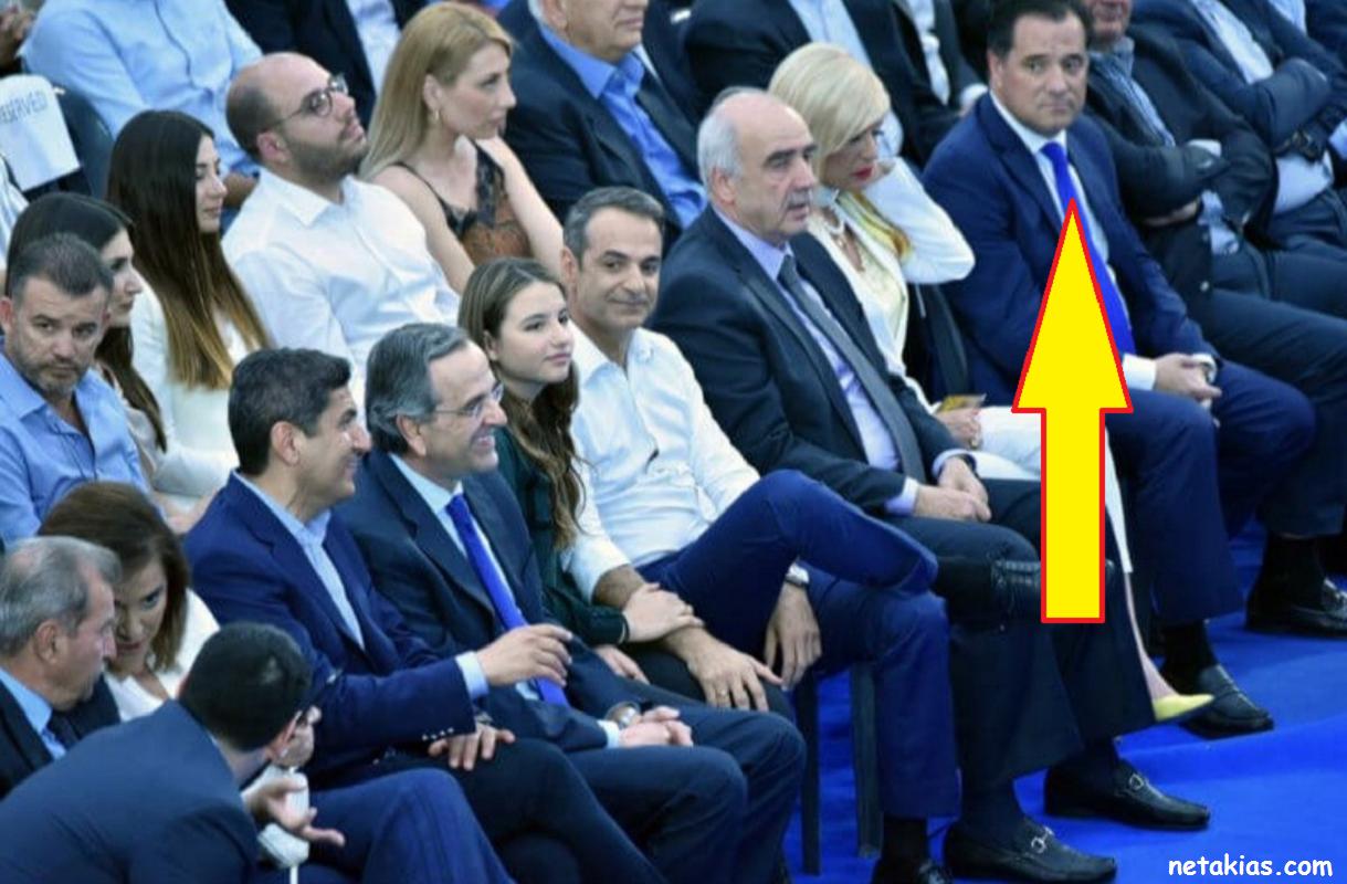 Δέκατος ο Αδωνις Γεωργιάδης στην αξιολόγηση των Υπουργών