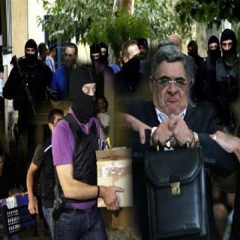 Σαν σήμερα: Η σύλληψη των ηγετικών στελεχών της Χρυσής Αυγής