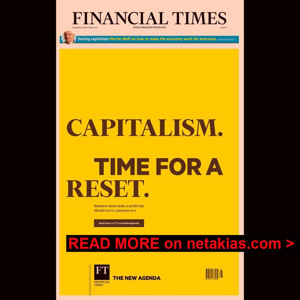 ΑΝΑΠΑΝΤΕΧΟ αντι-καπιταλιστικό πρωτοσέλιδο από τους Financial Times – Χαστούκι στους ντόπιους νεφιλελεύθερους