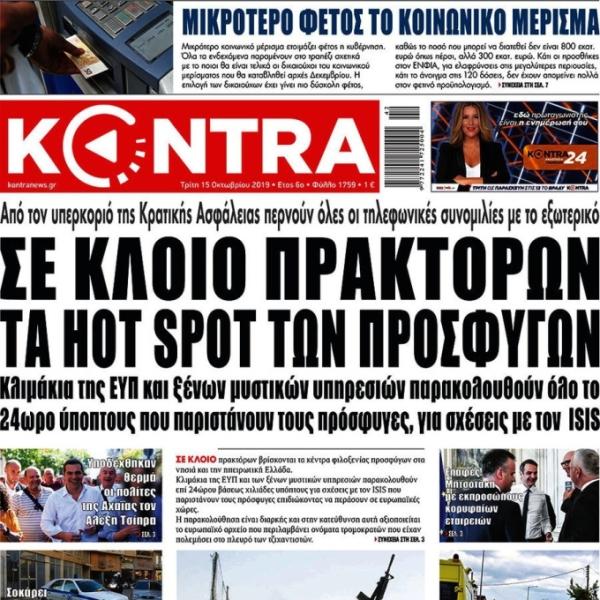 ΜΚΟ MKO ING