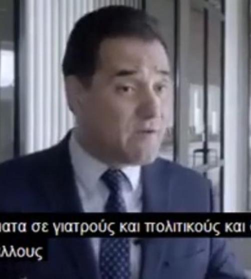 adwnis-gewrgiadis Μπορεί η Novartis να πληρώνει γιατρούς και πολιτικούς, αλλά σώζει και ζωές