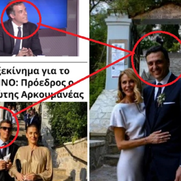 ΑΠΟΚΑΛΥΨΗ-Ο Κικίλιας διόρισε τον κουμπάρο του και σύζυγο δημοσιογράφου του ΣΚΑΪ πρόεδρο στο ΚΕΕΛΠΝΟ ! ΑΡΚΟΥΜΕΝΕΑ ΕΥΑ ΑΝΤΩΝΟΠΟΥΛΟ ΒΑΣΙΛΗΣ ΚΙΚΙΛΙΑΣ ΤΖΕΝΗ ΜΠΑΛΑΤΣΙΝΟΥ (4).jpg