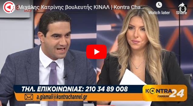 ΣΚΑΝΔΑΛΟ-Έφεραν μεσάνυχτα διατάξεις για παύση διώξεων γαλάζιων δημάρχων και αυξήσεις μισθών στα €7.500 στο Υπερταμείο !