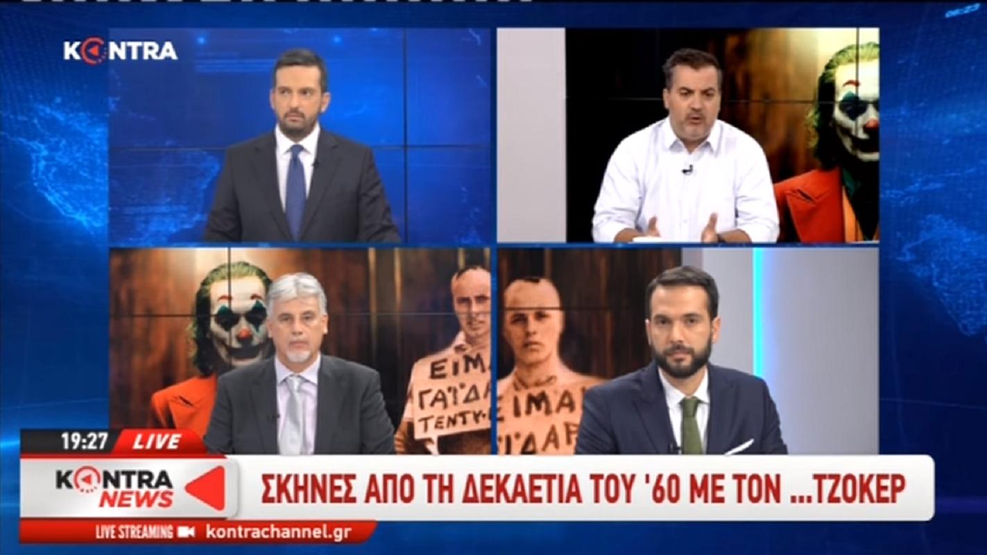 """Αντιπρόεδρος Αστυνομικών Αθηνών για τον Τζόκερ """"Είμαστε κοντά στην κοινωνία, άλλοι για μικροπολιτικούς λόγους μας θέλουν απέναντι"""""""