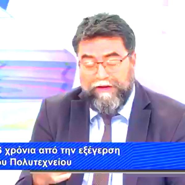 ΒΑΣΙΛΗΣ-ΟΙΚΟΝΟΜΟΥ