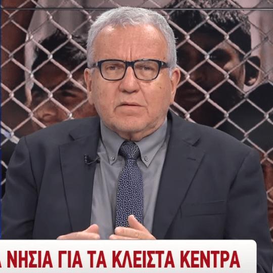 Χριστόδουλος Στεφανάδης βουλευτής Σάμου ΝΔ για την εκρηκτική κατάσταση στο νησί λόγω μεταναστευτικού