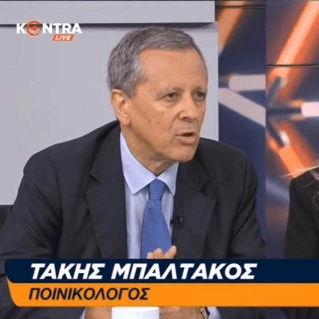 Τάκης Μπατλάκος: Γιατί ο Αντώνης Σαμαράς θα ήταν καλύτερος από την Αικατερίνη Σακελλαροπούλου (άρχισαν τα όργανα)