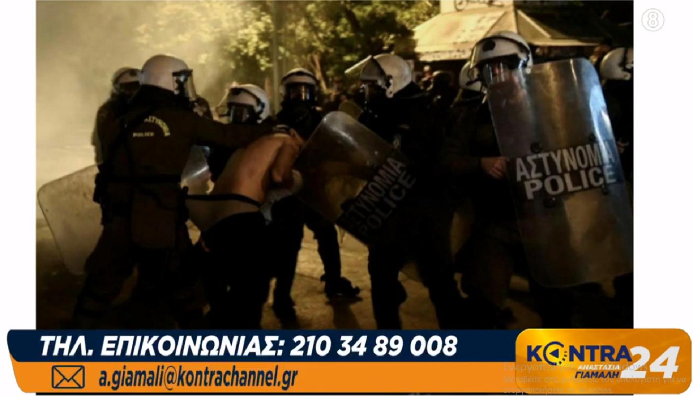 Που είναι η Ασφάλεια κύριε Χρυσοχοϊδη; Οσο η Αστυνομία ξεγύμνωνε κόσμο στα #Εξάρχεια στην υπόλοιπη Αθήνα γινόταν ΜΠΑΡΑΖ επιθέσεων σε ΑΤΜ, καταστήματα και δημόσιες υπηρεσίες