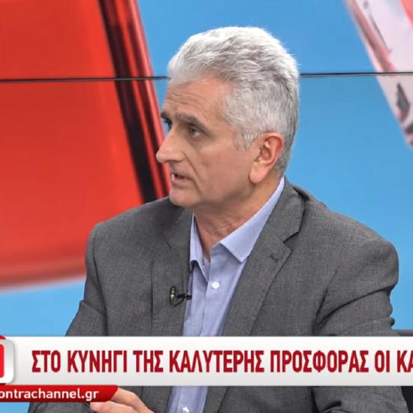 Νίκος Κουγιουμτζής πρόεδρος επαγγελματικού επιμελητηρίου Αθηνών