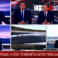 «Η συνεκμετάλλευση του Αιγαίου είναι ο δρόμος της λογικής» λέει ο εκδότης της εφημερίδας ΦΙΛΕΥΘΕΡΟΣ Θανάσης Μαυρίδης [video]