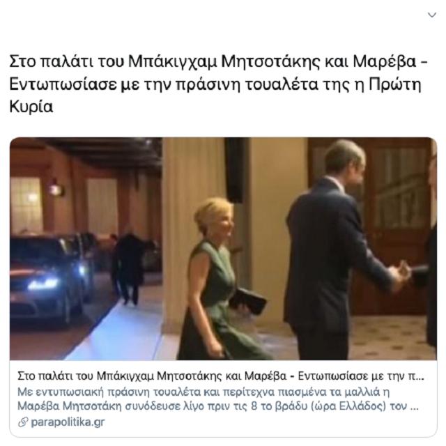 ΜΕΡΕΒΟΝΟΜΟΣ ΝΟΜΟΣ ΜΑΡΕΒΑ