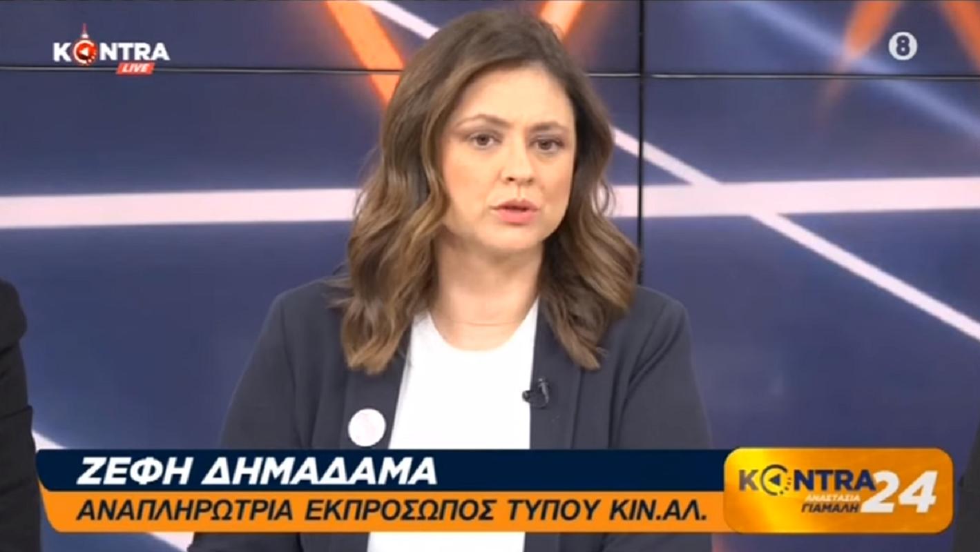 Ζέφη Δημαδάμα @ZefiDimadama : Το #braindrain δεν αντιμετωπίζεται με φίεστες τύπου #rebrainGreece [VIDEO]