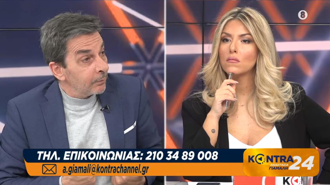 """Σωτήρης Καψώχας """"Την ημέρα δολοφονίας Γρηγορόπουλου παίχτηκαν περίεργα πολιτικά παιχνίδια εις βάρος της Ελλάδας"""" [ΒΙΝΤΕΟ]"""
