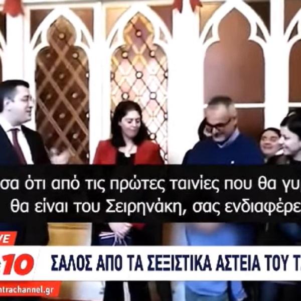 ΑΠΟΣΤΟΛΟΣ ΖΙΤΖΙΚΩΣΤΑΣ @tzitzikostas