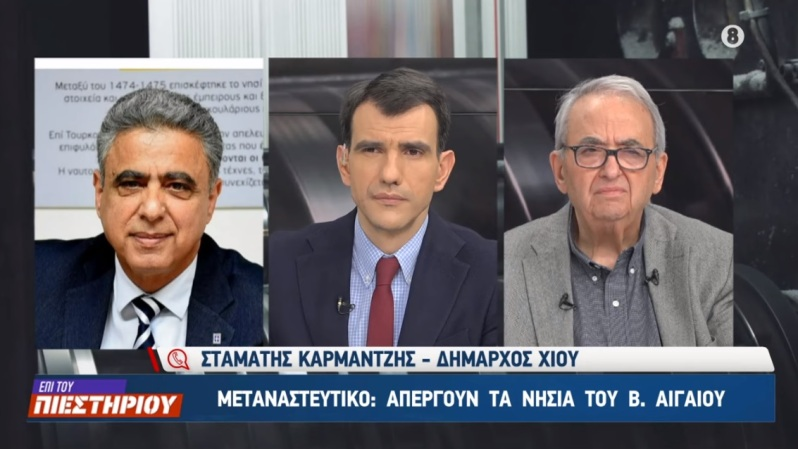 ΣΤΑΜΑΤΗΣ ΚΑΡΜΑΝΤΖΗΣ