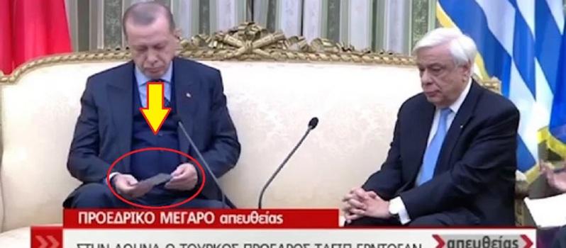 Πως ο Παυλόπουλος ΞΕΦΤΙΛΙΣΕ τρεις φορές τον Ερντογαν - Ξεσάλωσαν οι Τούρκοι τώρα που φεύγει