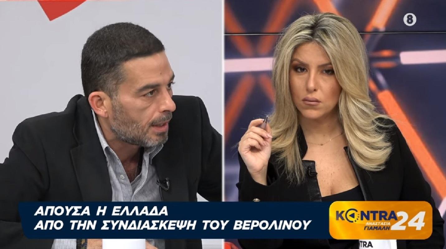 """""""Μας γλεντάει ο Ερντογαν και στο Μαξίμου δεν έχουν πάρει μυρωδιά. Έλεγαν απίστευτες μπούρδες κι έπρεπε να βγει η Ντόρα να το καταλάβουν"""" [ΒΙΝΤΕΟ] #Kontra24 @ktsitounas"""