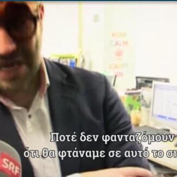 ΚΩΝΣΤΑΝΤΙΝΟΣ ΜΠΟΓΔΑΝΟΣ