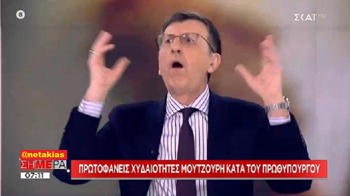 """Αρης Πορτοσάλτε: """"Δεν σεβάστηκαν τα ΜΑΤ την ώρα που κοιμόνταν! Δέρνουν αστυνομικό ΜΑΤ ο οποίος αναπαύεται"""" [ΒΙΝΤΕΟ]"""