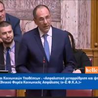 """ΚΑΤΕΡΡΕΥΣΕ ο Γεραπετρίτης στην Βουλή: """"Γιατί γελάτε κύριοι; Γιατί Γελάτε;"""" [VIDEO]"""