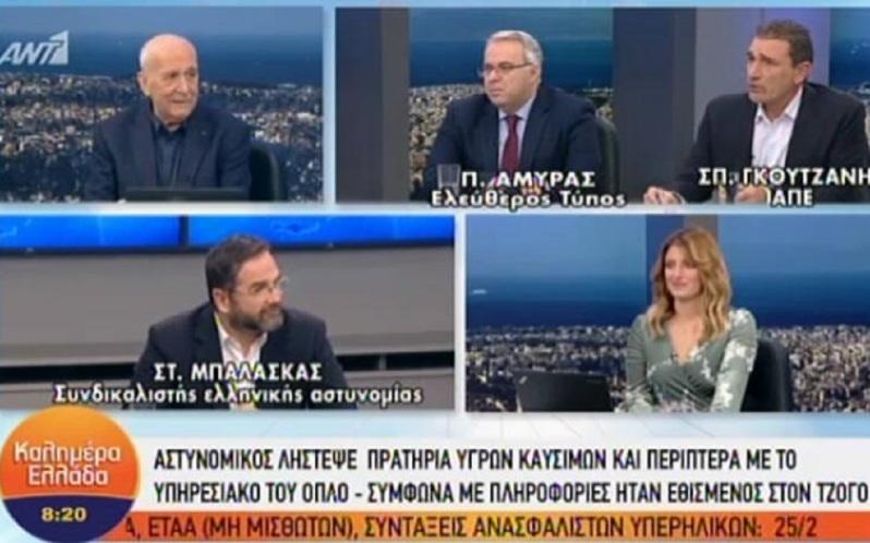 ΣΤΑΥΡΟΣ ΜΠΑΛΑΣΚΑΣ
