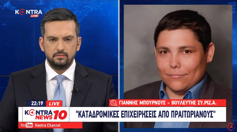 """Ο Γιάννης Μπουρνούς: """"Ζούμε εισβολή και κατοχή στην Λέσβο – Καταδρομικές επιχειρήσεις από πραιτωριανούς"""" [ΒΙΝΤΕΟ]"""