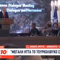 """Αθανάσιος Δρούγος: """"Αυτός είναι ο ανθέλληνας του NATO που διέκοπτε τους Ελληνες - Εθνική ήττα το μνημόνιο Τουρκίας και Λιβύης - Ετοιμάζουν εισβολή στο Idlib"""" [ΒΙΝΤΕΟ]"""