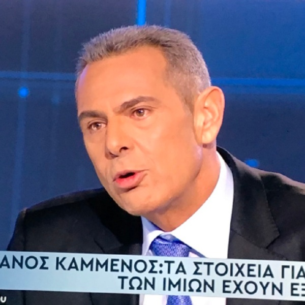 """Γιώργος Καπόπουλος : """"Εχει δίκιο ΠτΔ Παυλόπουλος που επικαλείται το άρθρο 51 του ΟΗΕ απέναντι στην Τουρκία"""""""