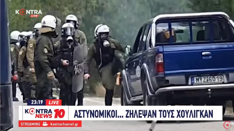 Το πιο πλήρες ρεπορτάζ δελτίου για τους βανδαλισμούς των ΜΑΤ σε Χίο και Λέσβο [ΒΙΝΤΕΟ]