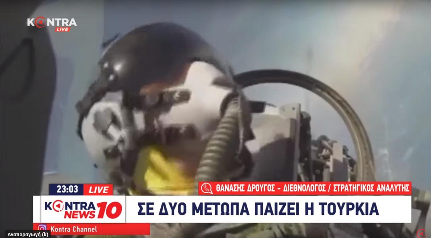 Αθανάσιος Δρούγος – Στο Ιντλίμπ της Συρίας θα κριθούν πολλά πράγματα για την Ανατολική Μεσόγειο [ΒΙΝΤΕΟ]