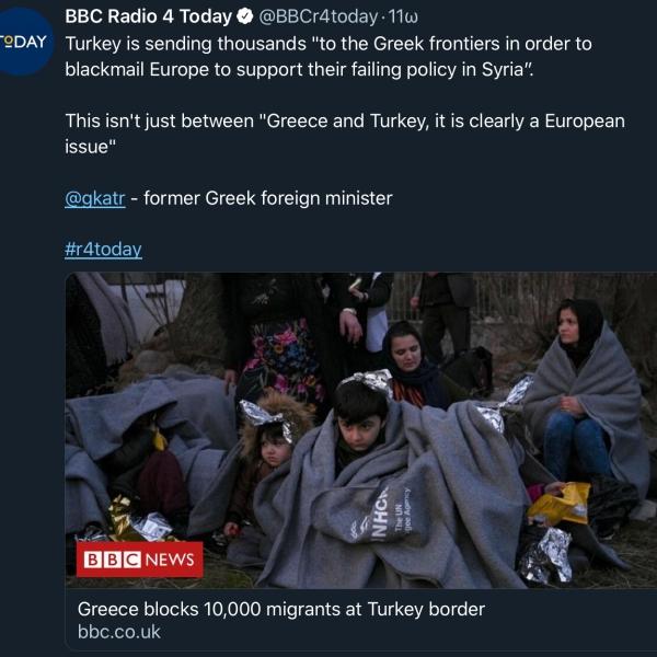 ΚΑΤΡΟΥΓΚΑΛΟΣ BBC