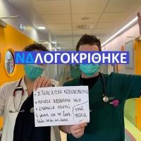 """ΑΠΟΚΛΕΙΣΜΕΝΟΙ οι γιατροί απ'τα ΜΜΕ για να μην καταγγέλλουν τις ελλείψεις-Έκοψαν στον ΑΕΡΑ γιατρούς σε ΑΝΤ1 και ΕΡΤ με """"άνωθεν"""" εντολή [ΒΙΝΤΕΟ]"""