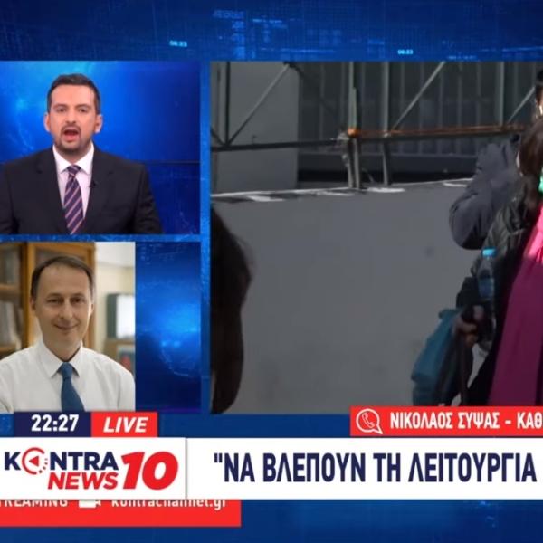 """Νικόλαος Σύψας - Καθηγητής λοιμωξιολογίας Πανεπιστημίου Αθηνών για τον #COVID19 """"Να παρακολουθήσουν την θεία λειτουργία από την τηλεόραση"""" στο #KontraNews10 με τον @GiorgosMelingon #κορονοιος #θεια_κοινωνια"""