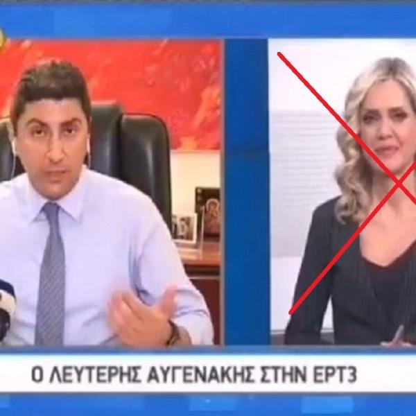 ΛΕΥΤΕΡΗΣ ΑΥΓΕΝΑΚΗΣ