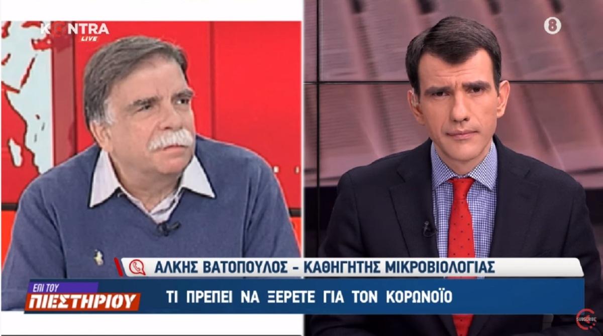 Βατόπουλος: Να τεθεί θέμα απαγόρευσης στα πανηγύρια λόγω κορονοϊού