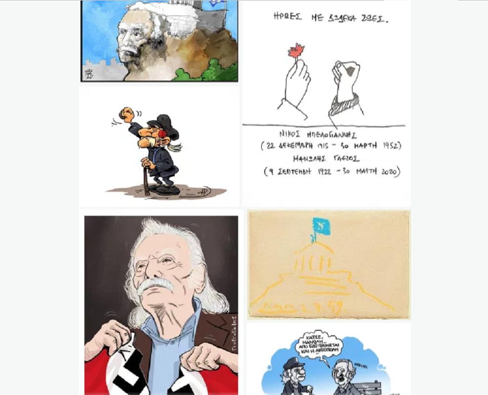 Σκιτσογράφοι για τον Μανώλη Γλέζο