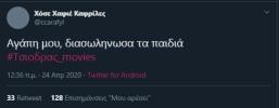 #Τσιοδρας_movies viral trend twitter Σωτήρης Τσίοδρας (5)