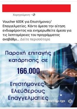 EVAqmt4XQAAJmK- - Copy