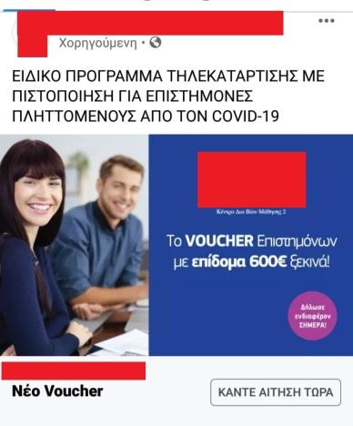 EVAqnxKUYAA8Ur5 - Copy