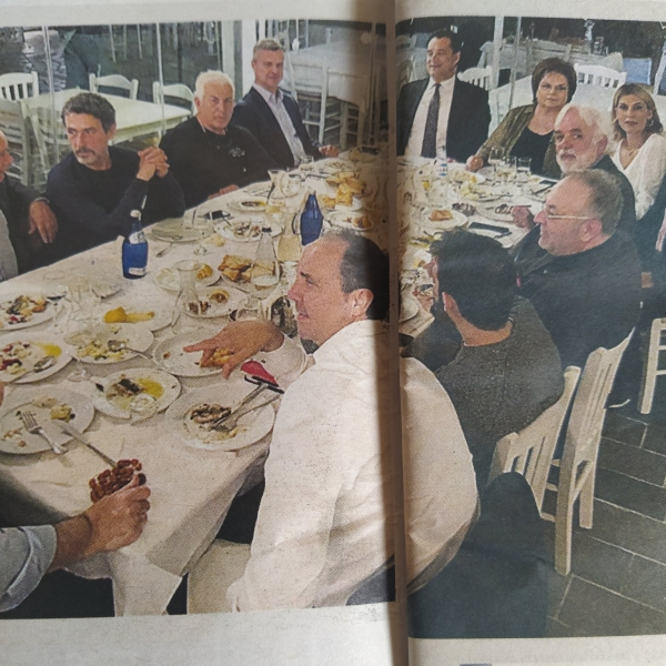 Ο Άδωνις Γεωργιάδης τρώει με ιδιοκτήτη ΚΕΚ τα λεφτά σου ενώ εσύ εάν πάρεις το επίδομα ανεργίας θα παχύνεις. ΑΦΙΕΡΩΜΈΝΟ στους οπαδούς του έρχεται πίτσα .Ήρθε κάντε μπάνιο
